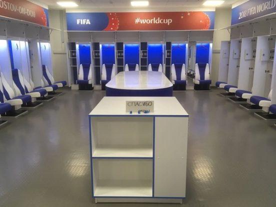 Vestuario Selección Japón Rusia 2018