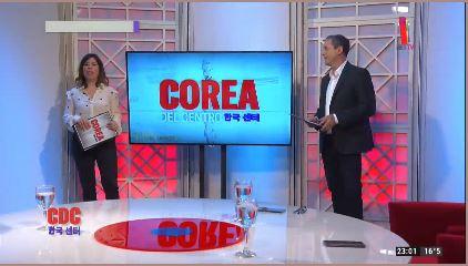 Corea del Centro 071019