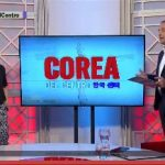 Corea del Centro 291019