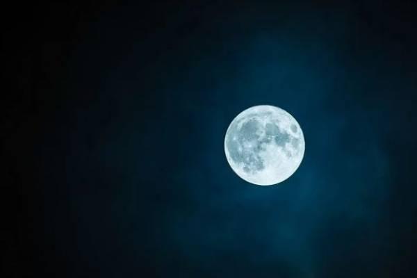 eclipse lunar 2020